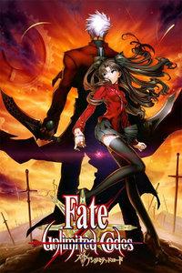 Fatestaynight剧场版2010