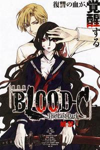 BLOOD-CTheLastDark