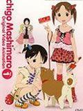 草莓棉花糖OVA