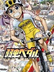 飙速宅男剧场版Re:Ride
