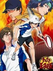 网球王子OVA第3季