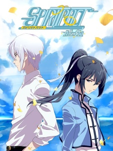 灵契 第二季日语版