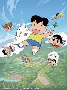 少年阿贝 GO!GO!小芝麻 第三季