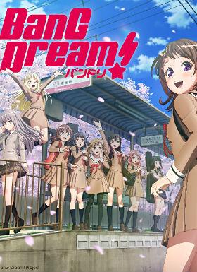 BanG Dream!第二季