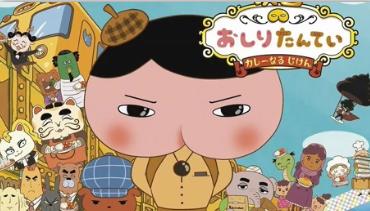 东映漫画祭免费在线播放