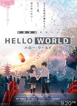 AnotherWorld完整版免费在线观看全集高清
