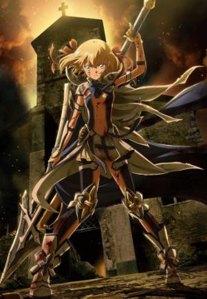 尤利西斯:贞德与炼金的骑士全集