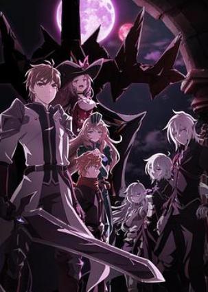 王之逆袭:意志的继承者全集播放